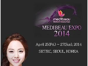 2014 메디뷰 엑스포2014 医疗美容博览会