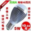 LED球泡灯 超亮LED球泡灯 节能LED灯泡厂家 LED球泡工厂