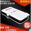 美高g3微型迷你高清家用无线wifi便携式led投影机