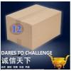 12号三层加固淘宝快递包装纸箱小纸盒包装盒飞机盒订做定做批发