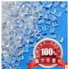 医疗级Pc嘉力欣塑化 医用聚碳酸酯原料 增韧 耐高温