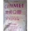 K胶/台湾奇美/PB-5925