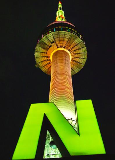 首尔夜景第一站, n 首尔塔(原南山塔)