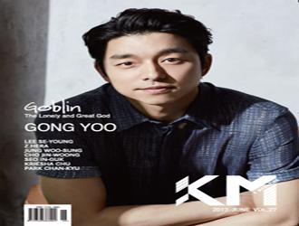 KMagazine JUNE vol.27 杂志内页欣赏--孔侑专辑