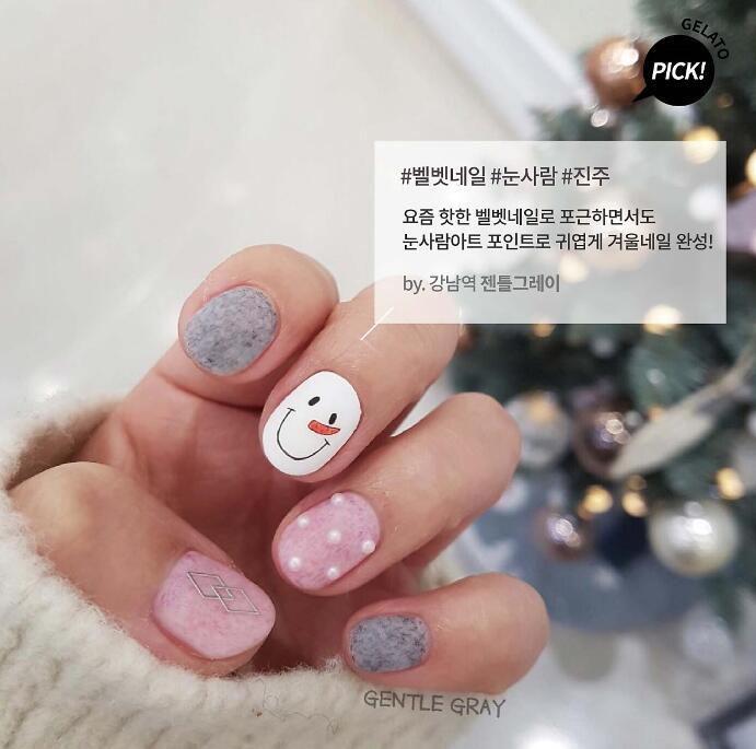 韩国年末圣诞节日等美甲图案