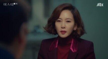 《迷雾》主演 金南珠, 连续3周话题性第一名演员