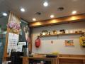 木浦–一家日本人开的拉面馆 (6)