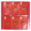 镇安郡品质认证红参口服液(90ml x 30 包)