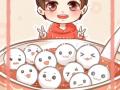 """韩国 """"正月大满月""""传统食物- 五谷饭 (6)"""