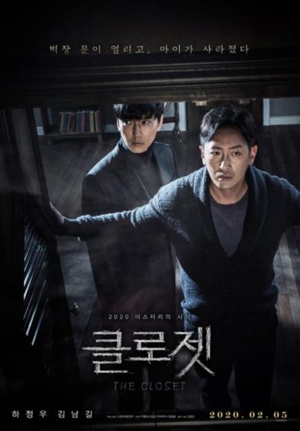 河正宇,金南佶主演的《The Closet》夺得了韩国周末票房冠军