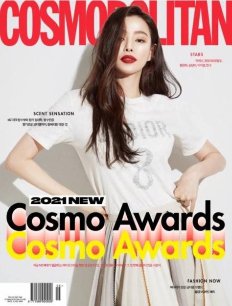 韩国女艺人李哈妮最新杂志写真展现优雅大气