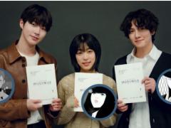 池昌旭、崔成恩、黄寅烨主演《安娜拉苏玛娜拉》杀青,预计在明年上半年播出!